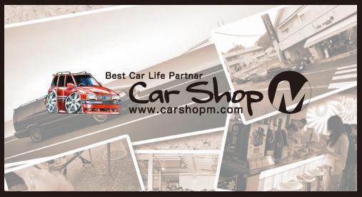 carshopm