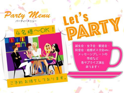 top_menu001