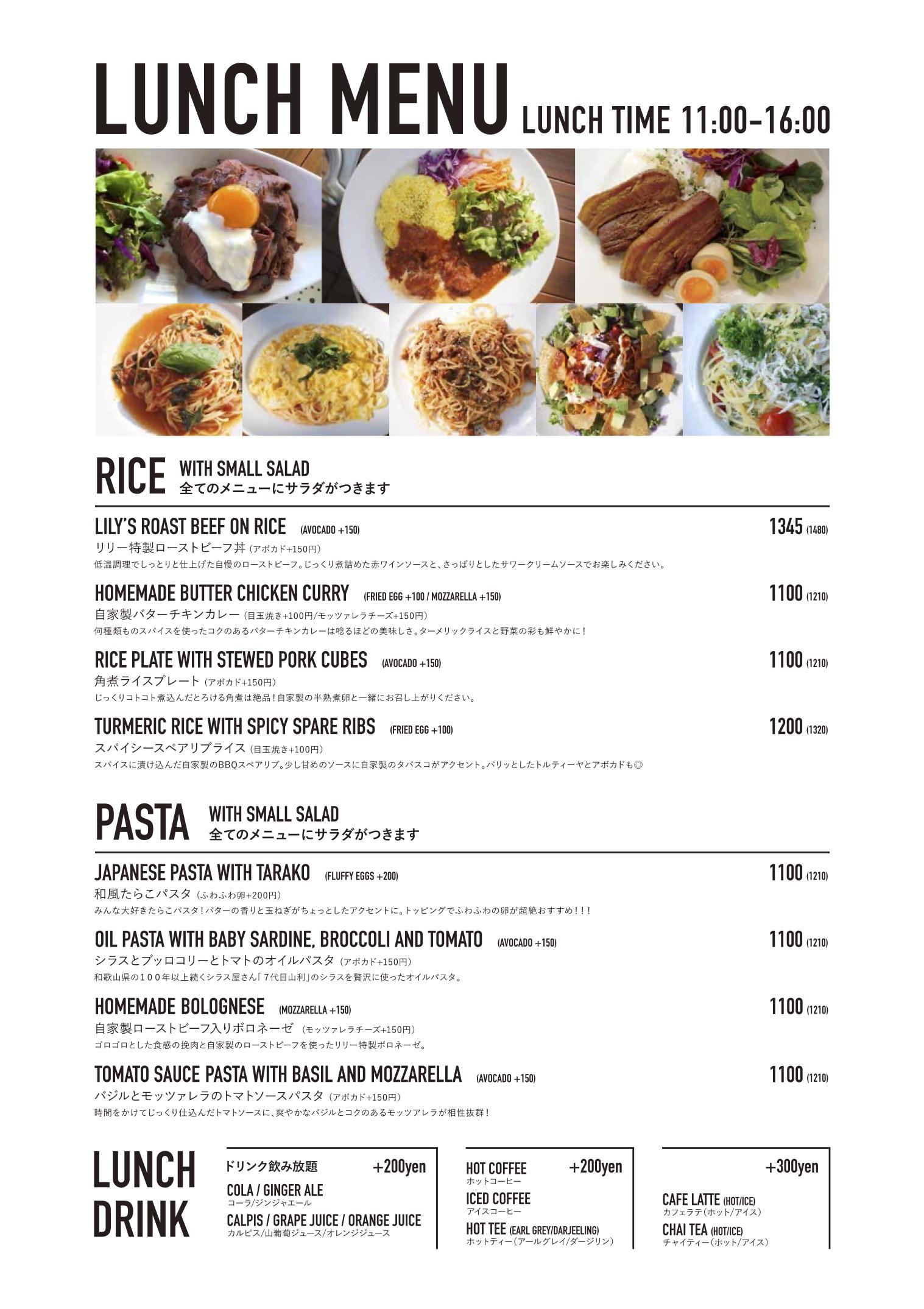 lilycafe-menu-05
